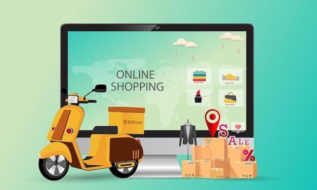 온라인 쇼핑, 개념 데스크탑, 신용 카드 및 파란색 배경