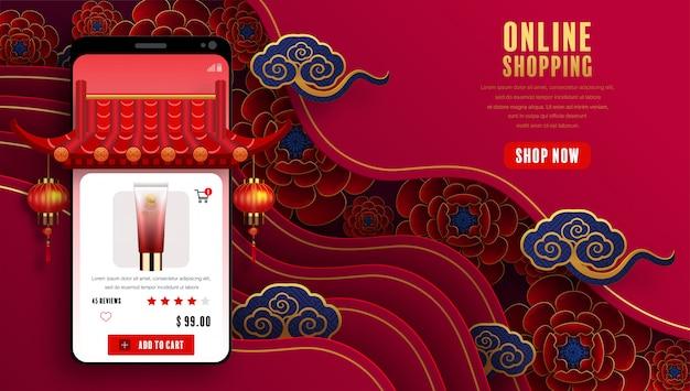 オンラインショッピングの概念のデジタルマーケティングのウェブサイトおよびモバイルアプリケーション。中国の背景。