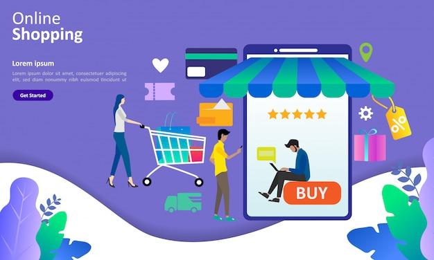 웹 방문 페이지에 대한 온라인 쇼핑 개념