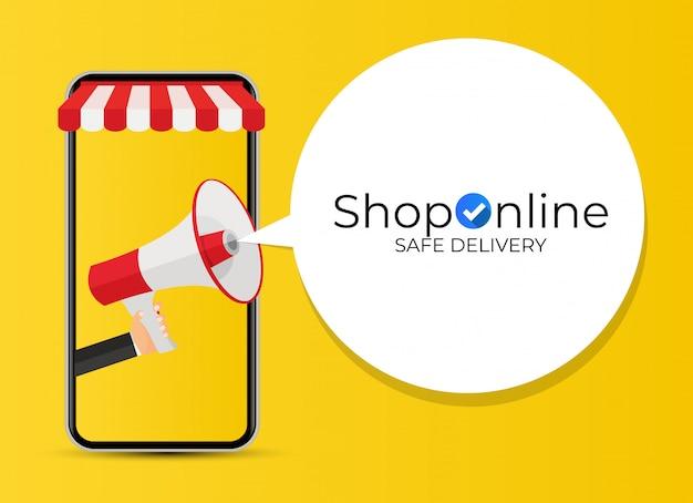 온라인 쇼핑 개념. 웹 배너, 웹 사이트, 인포 그래픽, 인쇄물에 대한 현대 개념. 삽화
