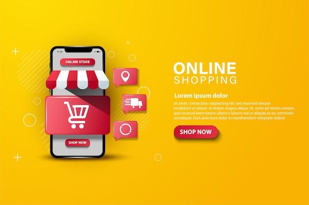 온라인 쇼핑은 트롤리와 매우 빠른 배송 품목을 묘사합니다.