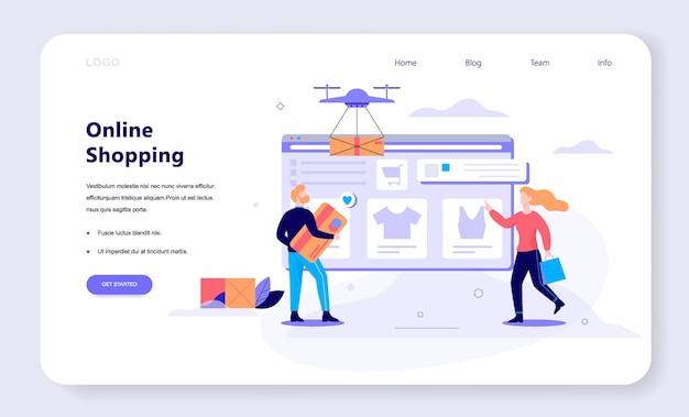 Интернет-магазины, электронная коммерция, покупатели женского и мужского пола выбирают одежду. страница интернета . интернет-маркетинг. иллюстрация в стиле