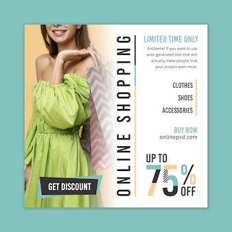 사진이있는 온라인 쇼핑 전단지 템플릿