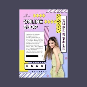 オンライン ショッピング チラシ テンプレート