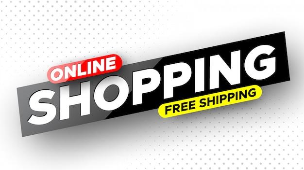 オンラインショッピングの送料無料バナーテンプレート