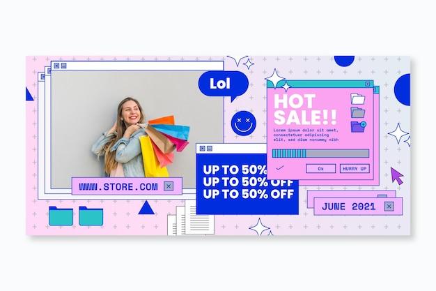 온라인 쇼핑 가로 배너 서식 파일