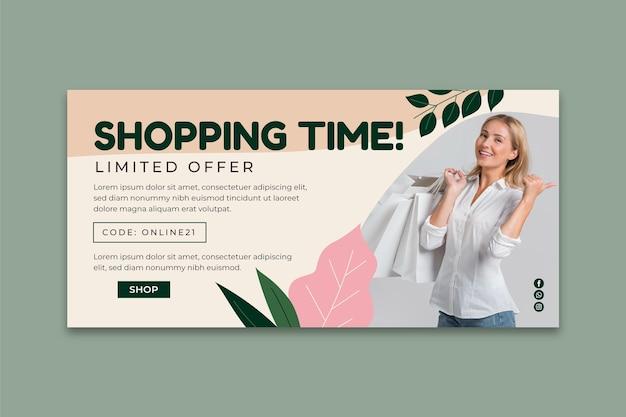 网上购物横幅模板