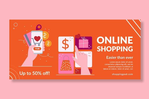 オンラインショッピングの水平バナーテンプレート