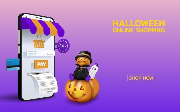 할로윈 축제 테마의 온라인 쇼핑, 신용카드가 삽입된 스마트폰 형태의 상점, 화면의 버튼, 거대한 조각된 호박에 앉아 있는 귀여운 호박 머리 마스코트.