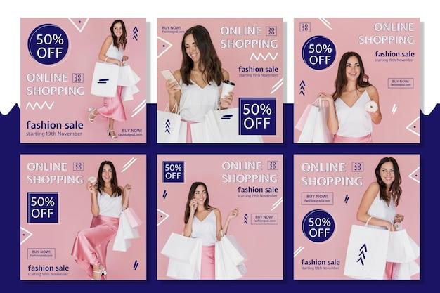 온라인 쇼핑 인스 타 그램 게시물 모음