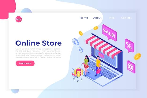 文字とオンラインショッピング等尺性概念