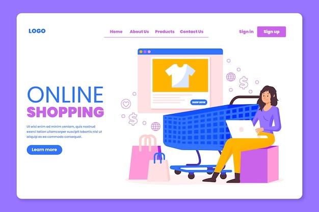 온라인 쇼핑 방문 페이지 템플릿
