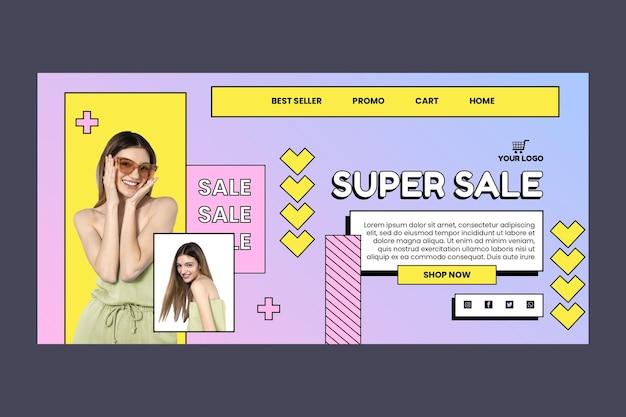 Шаблон целевой страницы интернет-магазина