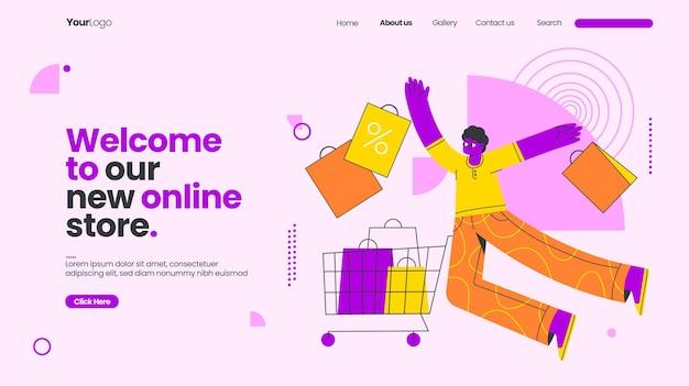 オンライン ショッピングのランディング ページ テンプレート