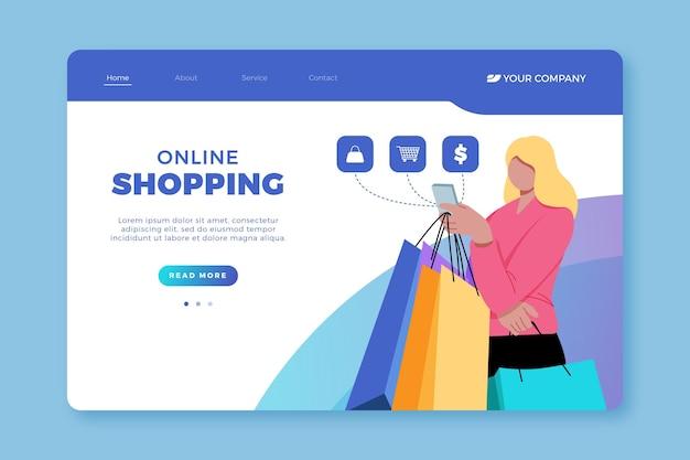 Интернет-магазины - целевая страница