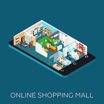 オンラインショッピングモール等尺性のアイコン