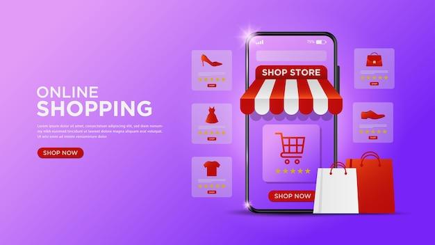 모바일 애플리케이션 또는 웹 사이트 개념에서 온라인 쇼핑