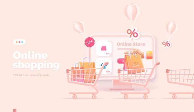 ウェブサイトとモバイルアプリでのオンラインショッピング