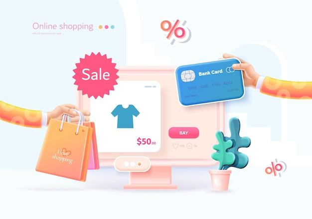 웹사이트 및 모바일 앱에서 온라인 쇼핑