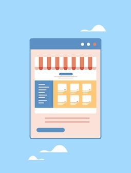 ウェブサイトアプリケーションでのオンラインショッピングインターネットビジネスeコマースデジタルマーケティングコンセプトウェブブラウザウィンドウ垂直