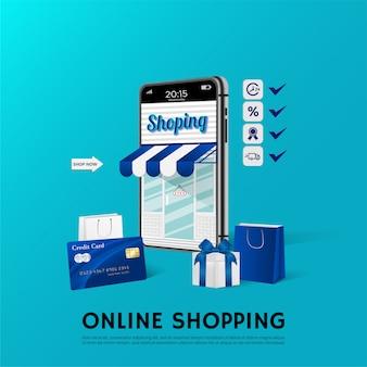 ウェブサイトやモバイルアプリケーションの概念に関するオンラインショッピング