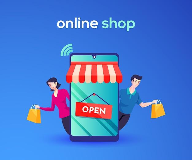 オンラインショッピングまたはオンライントランザクション処理