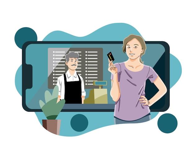 온라인 쇼핑 또는 거래 개념