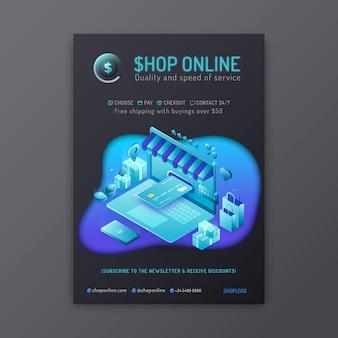 Шаблон плаката интернет-магазина
