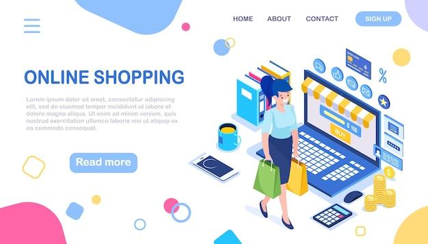 オンラインショッピング、販売。インターネットで小売店で購入します。バッグ、コンピューター、お金と等尺性の女性