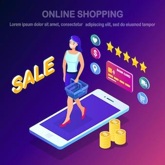 온라인 쇼핑, 판매 개념. 인터넷으로 소매점에서 구입하십시오.
