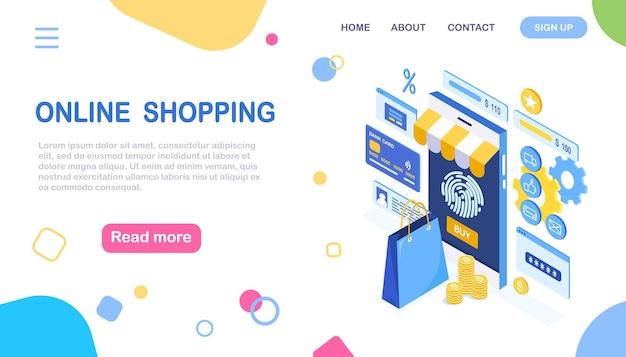 Интернет-магазины, концепция продажи