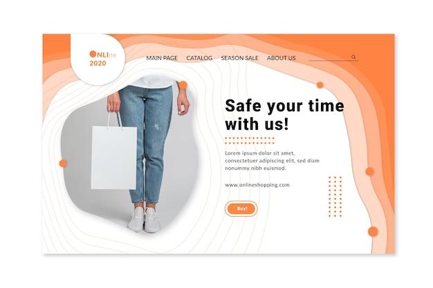 オンラインショッピングサービスのランディングページのwebテンプレート