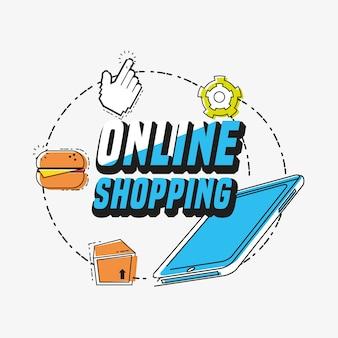 オンラインショッピングはアイコンイラストのデザインを設定