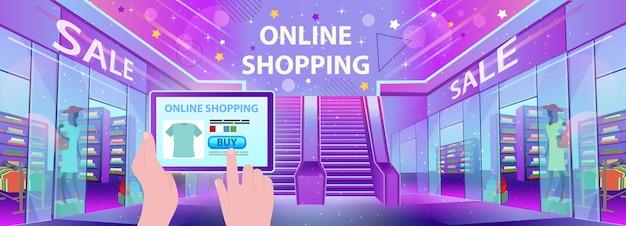 オンラインショッピング。店舗とエスカレーターのあるショッピングモール。画面上の手でオンラインストア。モバイルマーケティングとeコマースの概念。