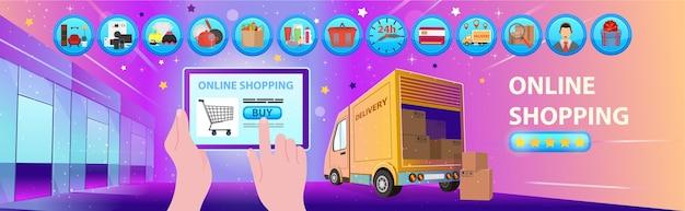 オンラインショッピング。店舗、アイコン、トラックのあるショッピングモール。アイコン