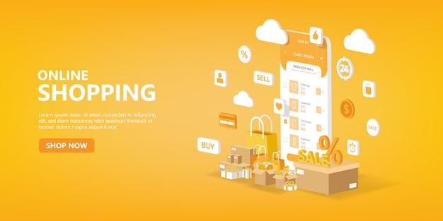 온라인 쇼핑 소셜 미디어 모바일 애플리케이션 웹 사이트 개념.