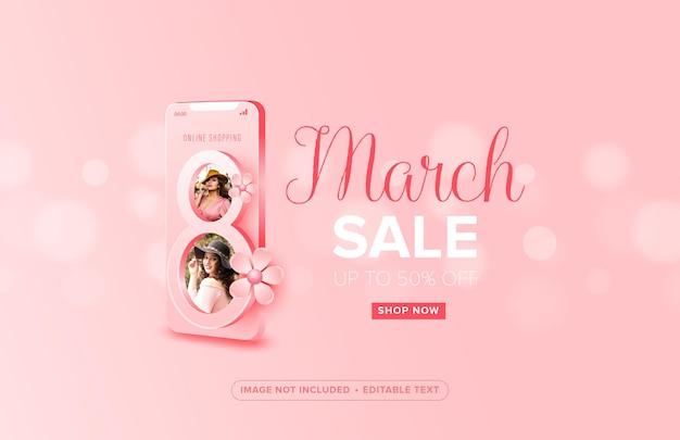 モバイルコンセプトのオンラインショッピング特別な幸せな女性の日8行進