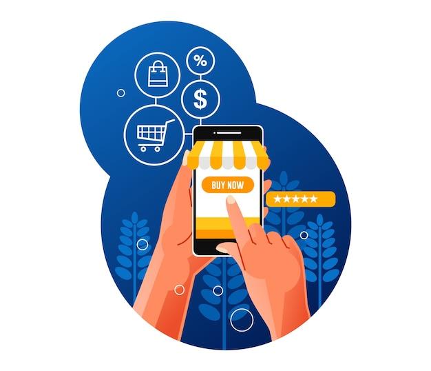 スマートフォンを使ったオンラインショッピング