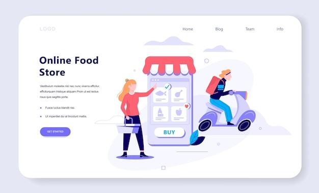 オンラインショッピングのwebバナーのコンセプト。 eコマース、セール中の顧客。携帯電話上のアプリ。食料品店。スタイルのイラスト