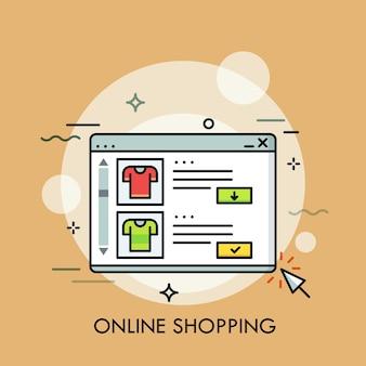 Интернет-магазин интернет-концепция электронной коммерции