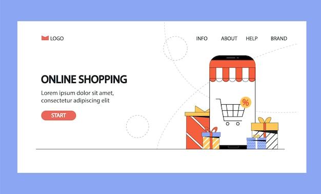 オンラインショッピングのwebテンプレート