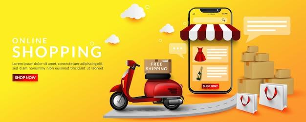 웹 사이트 및 모바일 애플리케이션의 디지털 마케팅을 위해 오토바이를 사용한 상품 배송에 대한 삽화가 포함 된 온라인 쇼핑
