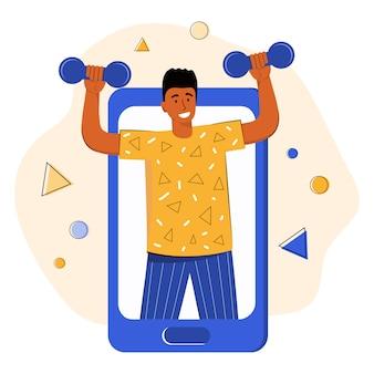 온라인 스포츠 훈련. 트레이너는 스마트 폰에서 모바일 앱을 사용하여 근력 운동을합니다. 아령과 운동. 온라인 체육관. 피트니스 블로거는 비디오 브로드 캐스트를 수행합니다. 스포츠 비디오 블로그