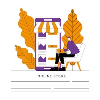 Иллюстрация интернет-магазина
