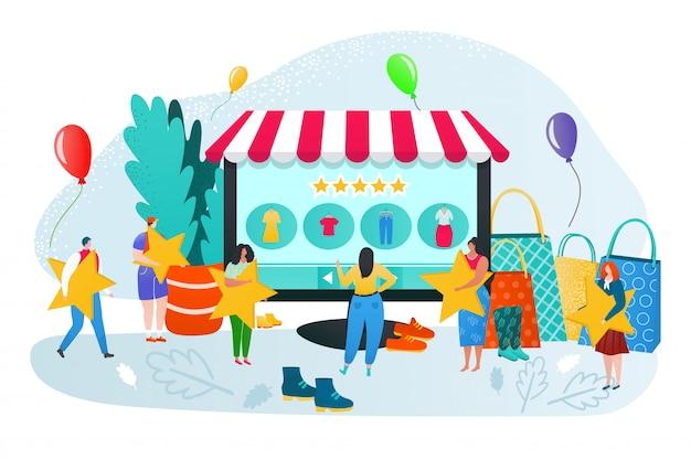 オンラインストアの評価とフィードバック、顧客レビューのイラスト。 eコマース、オンラインショッピングレート、インターネット購入。信頼指標、最高評価の製品。コンピューターの服と星。