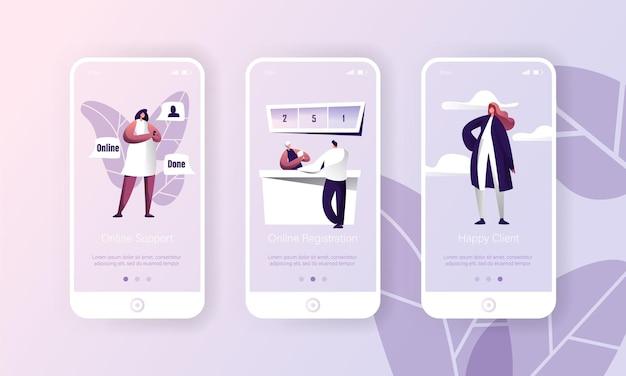 온라인 지원 고객 hepldesk 서비스 앱.