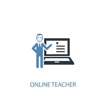 オンライン教師のコンセプト2色のアイコン。シンプルな青い要素のイラスト。オンライン教師の概念のシンボルデザイン。 webおよびモバイルui / uxに使用できます