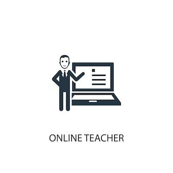 온라인 교사 아이콘입니다. 간단한 요소 그림입니다. 온라인 교사 개념 기호 디자인입니다. 웹 및 모바일에 사용할 수 있습니다.