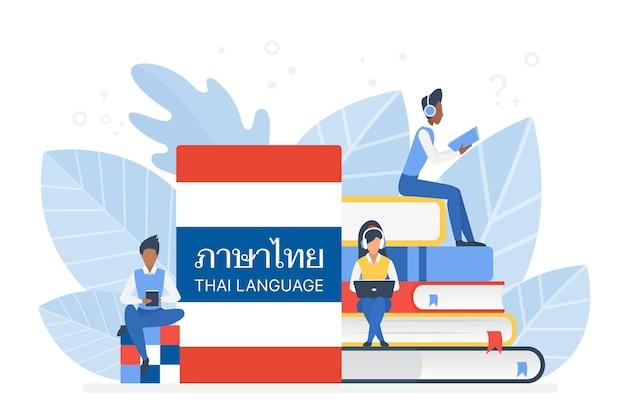 온라인 태국어 코스 원격 학교 또는 대학 개념