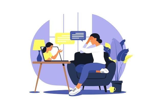 스트레스와 우울증에 대한 온라인 치료 및 상담. 젊은 여성 심리 치료사는 심리적 문제 일러스트와 함께 여성을 지원합니다